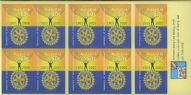 Aus SG2518a 50c Centenary Rotary International self-adhesive booklet pane (SB182)